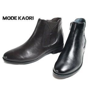 モード カオリ MODE KAORI 21362 サイドゴア ショートブーツ レディース 靴|nws