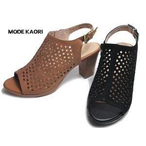 モード カオリ MODE KAORI スタッズ ブーツ サンダル 21393 レディース 靴|nws