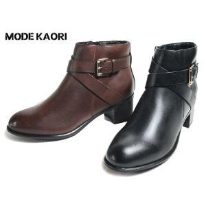 モード カオリ MODE KAORI 23018 クロスベルト ショートブーツ レディース 靴|nws