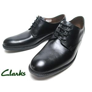 クラークス CLARKS トラクストン プレーントゥ TRUXTON PLAIN レースアップ ビジネスシューズ ブラック メンズ 靴 nws