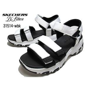 スケッチャーズ SKECHERS D'Lites - Fresh Catch 31514 ホワイトブラック サンダル レディース 靴|nws