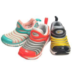 ナイキ NIKE ダイナモ フリー PS ジュニア スニーカー キッズ 靴|nws