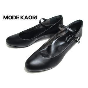 モード カオリ MODE KAORI 35658 パンプス ブラック レディース 靴|nws