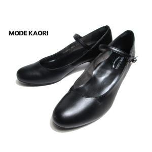 モード カオリ MODE KAORI 35659 パンプス ブラック レディース 靴|nws