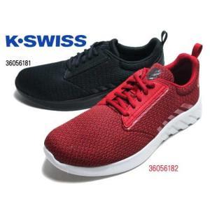ケースイス K・SWISS AERONAUT コートスタイル スニーカー メンズ 靴|nws