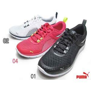 プーマ PUMA フレックス エッセンシャル プロ スニーカー メンズ レディース 靴|nws