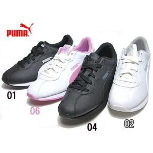 プーマ PUMA プーマ チューリン 2 BG スニーカー キッズ 靴|nws