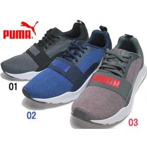 プーマ PUMA ワイヤードニット スニーカー メンズ レディース 靴|nws