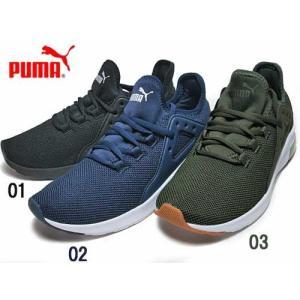 プーマ PUMA エレクトロンストリート スニーカー メンズ レディース 靴|nws