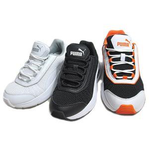 プーマ PUMA 369777 ニュークリアス スニーカー メンズ レディース 靴|nws