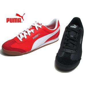 プーマ PUMA 371114 チュリーノ NL スニーカー メンズレディース 靴|nws