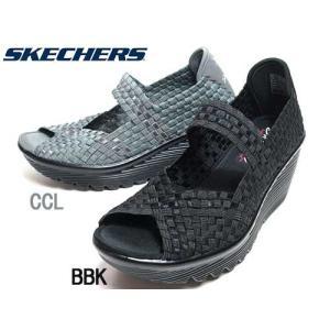 スケッチャーズ SKECHERS Cali Parallel - Midsummers Weave かかと付き厚底ウエッジソールサンダル レディース 靴|nws