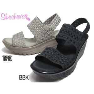 スケッチャーズ SKECHERS PARALLEL TUMBLEWEAVE 厚底ウエッジソールサンダル レディース 靴|nws