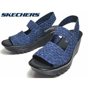 スケッチャーズ SKECHERS Cali PARALLEL GIVE & TAKE 厚底ウエッジソールサンダル デニム レディース 靴|nws