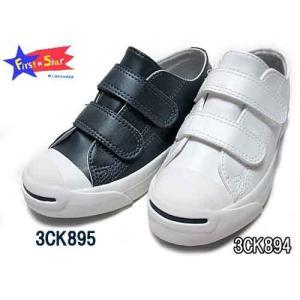 コンバース CONVERSE キッズ ジャックパーセル V-2 L スニーカー 靴|nws