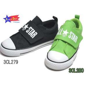 コンバース CONVERSE チャイルド オールスター N ビッグロゴ V−1 OX スニーカー キッズ 靴 nws