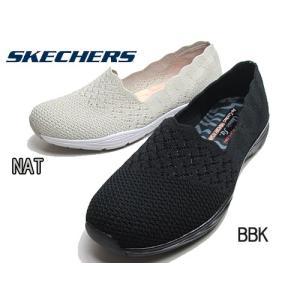 スケッチャーズ SKECHERS Seager - Stat スリッポンタイプ コンフォートローファー レディース 靴 nws