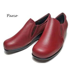 パルコ parco カジュアルシューズ   スリッポン 大きいサイズ 小さいサイズ レッドブラウン レディース 靴|nws