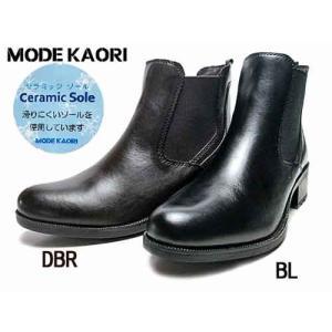 モードカオリ MODE KAORI サイドゴアブーツ ショートブーツ レディース 靴 nws