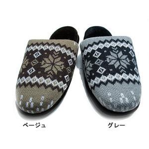 スリッパ ルームスリッパ 室内履き ベージュ・グレー メンズ 靴|nws