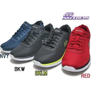 スケッチャーズ SKECHERS Strigil トレーニングスニーカー メンズ 靴|nws