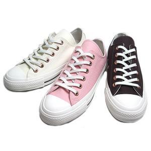 コンバース CONVERSE オールスター 100 PKG カラーズ OX ALL STAR 100 PKG COLORS OX レディース 靴|nws