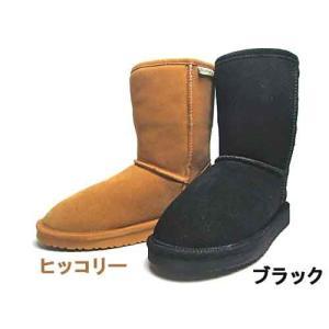 ベアパウ BEARPAW エマ 8 ムートンブーツ ミドルブーツ レディース 靴|nws