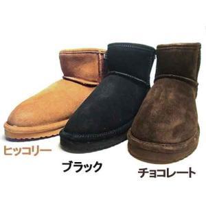 ベアパウ BEARPAW デミ ムートンブーツ ショートブーツ レディース 靴|nws
