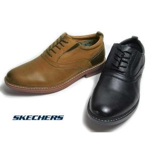 スケッチャーズ SKECHERS STREET DRESS COLLECTION BREGMAN-VELSOM  カジュアルシューズ メンズ 靴 nws