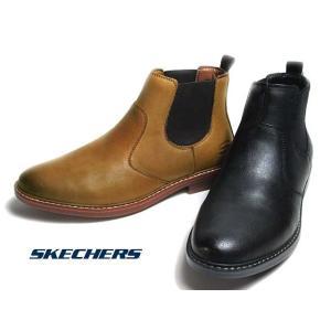 スケッチャーズ SKECHERS STREET DRESS COLLECTION Bregman-Morago ブーツ メンズ 靴|nws