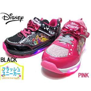 ディズニー プリンセス 光る靴 フラッシュスニーカー キッズ 靴|nws