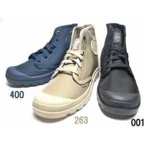 パラディウム PALLADIUM モノ クローム 2 ハイカット スニーカー メンズ レディース 靴|nws