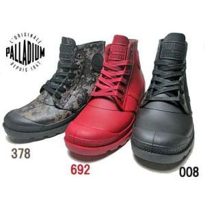 パラディウム PALLADIUM パンパ ハイ レイン PAMPA HI RAIN レインブーツ メンズ レディース 靴|nws