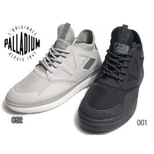 パラディウム PALLADIUM CRUSHION UNCGD スニーカー メンズ レディース 靴|nws