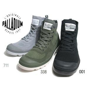 パラディウム PALLADIUM PAMPA HI LITE K スニーカー メンズ レディース 靴|nws