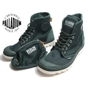 パラディウム PALLADIUM PAMPA SOLID RANGER BER モスグリーン メンズ レディース 靴|nws