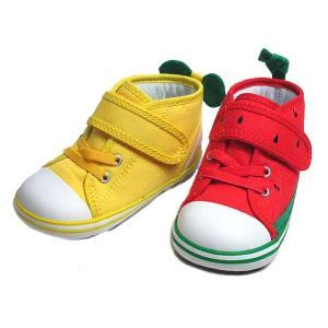 コンバース CONVERSE ベビー オールスター N フルーツ V−1 ベビーシューズ キッズ 靴|nws