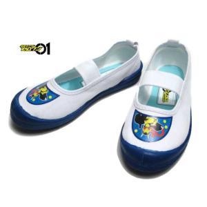 仮面ライダーゼロワン バレーシューズ 上履き 室内履き ホワイトブルー キッズ 靴|nws