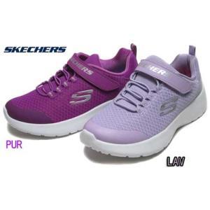 スケッチャーズ SKECHERS Dynamight Rally Racer トレーニングスニーカー キッズ 靴|nws