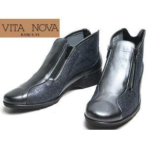 ビタノバ VITA NOVA サイドファスナーアンクルブーツ ブラックメタリックコンビ レディース 靴|nws