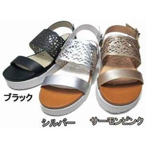 byあしながおじさん バックバンドプラットフォームサンダル レディース・靴|nws