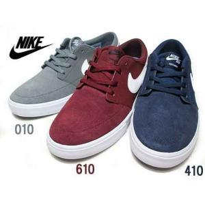 ナイキ NIKE SB ポートモア 2 SS スニーカー メンズ 靴|nws