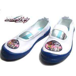 仮面ライダージオウ バレーシューズ 上履き 室内履き ホワイトブルー キッズ 靴|nws