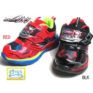 仮面ライダー ジオウ 9053 フラッシュスニーカー キャラクターシューズ キッズ 靴 nws