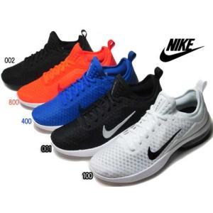 ナイキ NIKE エアマックス カンタラ ランニングスタイル スニーカー メンズ 靴|nws