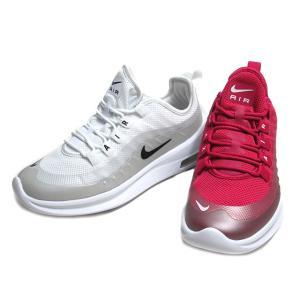 ナイキ NIKE ウィメンズ エアマックス アクシス AA2168 ランニングスタイル レディース 靴|nws