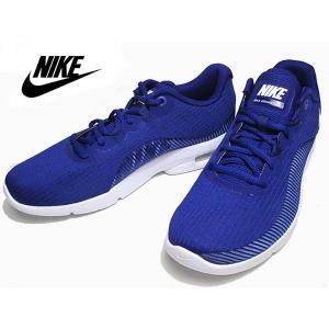 ナイキ NIKE エア マックス アドバンテージ 2 ディープロイヤルブルー スニーカー メンズ 靴|nws
