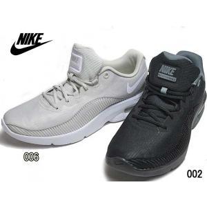 ナイキ NIKE ウィメンズ エア マックス アドバンテージ 2 スニーカーレディース靴|nws