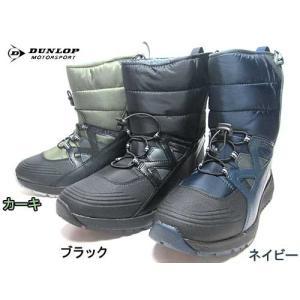 ダンロップ DUNLOP MOTORSPORT オールフィールダー 005WP スノーブーツ メンズ 靴 nws