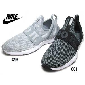 ナイキ NIKE ウィメンズ フレックス モーション トレーナー トレーニングシューズ レディース 靴|nws